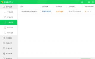 网店商品图片一键下载工具v1.3(支持京东、淘宝、天猫、天猫国际)高清无水印,永久原创软件