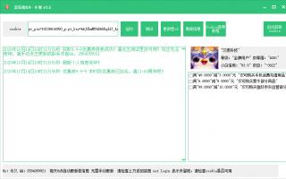 京东优惠券9.9-9 抢卷软件v2.1-永久原创软件