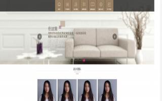 灰色装饰装修公司网站模板,织梦模板,室内装潢设计公司网站,带手机版