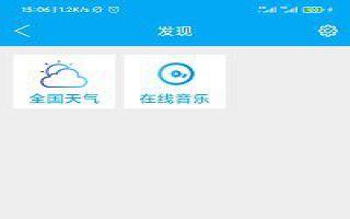 永久影视app v1.7 免费看全网VIP视频