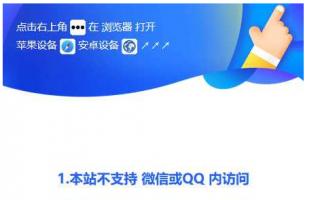微信QQ防封源码