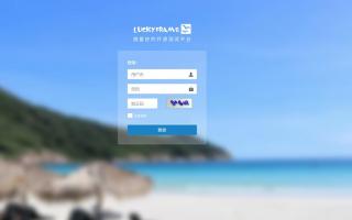 LuckyFrameWeb测试平台 v3.3
